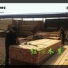 长春木托盘木材板材方木