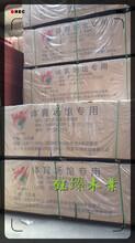 通化市包裝箱木板市場圖片