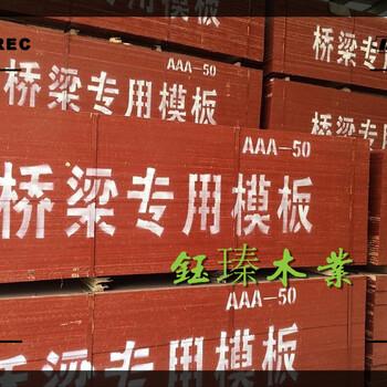 沧州市剪力墙木模板批发