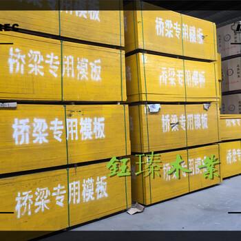 辽阳市包装箱木板