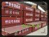锦州木板材批发