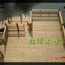 丹东振安围栏防腐木批发图片