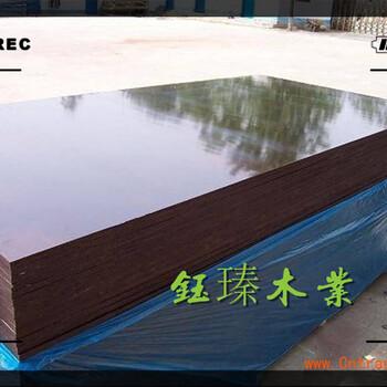 铁岭木模板