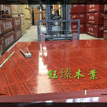 四平建筑竹模板