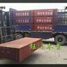 延安竹木胶合板市场延安木材市场