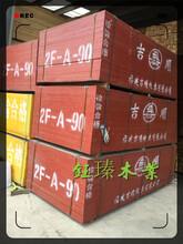 满洲里建筑竹胶模板批发市场地址图片