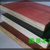 咸阳建筑竹胶模板供应商