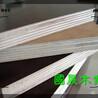 銅川木材批發