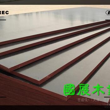 渭南高强度覆膜桥梁板批发市场