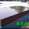 汉中建筑木板批发