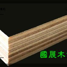 汉中建筑木板加工厂批发图片