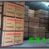 榆林砖机托板多少钱一立方米