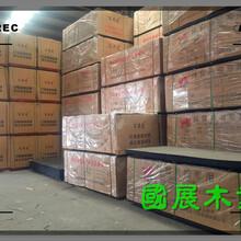 汉中木塑建筑模板单价图片