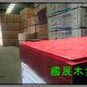 銅川木方模板價格廠