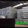 宝鸡竹木胶合板供应商