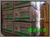 銅川工程木模板批發市場