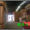 銅川建筑木方