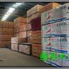 銅川木材市場