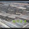 锦州市铁路枕木生产企业沈阳钰瑧木业