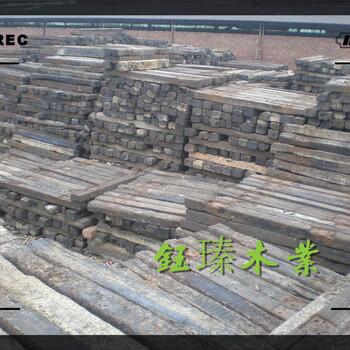 供应四平装饰枕木木材板材方木单价