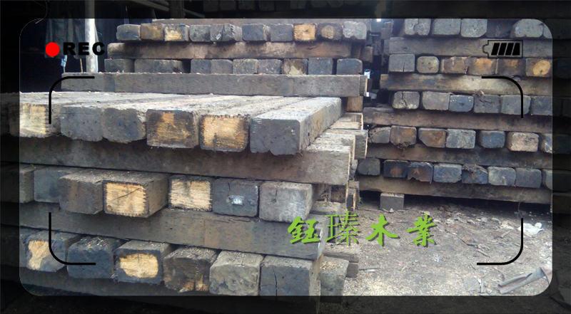 葫蘆島實木枕木木材板材方木供應商