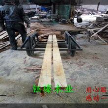 阜新市杨木木方价格厂图片