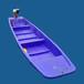 重庆水产养鱼船,水库养鱼塑料船,塑料渔船400元左右
