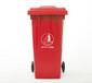 重庆环保垃圾桶回收分类240L垃圾桶