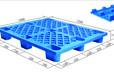 厂家直销重庆仓库物流食品工厂塑料1210九脚托盘