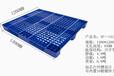 重庆厂家直销化工原料工厂叉车用1412川字塑料托盘