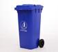 贵州240L垃圾桶批发定制,厂家直销,价格优惠,款式多样