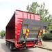 合肥汽车尾板货车尾板电动货车尾板供应商