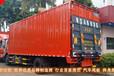 河北地区的货车为什么安装升降尾板?非标定制货车尾板