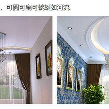 集好建筑科技----模块化石膏板吊顶图片