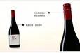 广州红酒批发供应批发澳洲奔富红酒BIN138干红葡萄酒