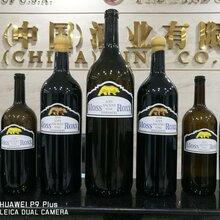 廣州進口紅酒批發美國加州金熊紅葡萄酒圖片