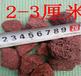 上海火山石厂家、黄埔浮石直销、火山石价格行情