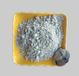 微硅粉用途的詳細分析耐火、防火材料非金屬礦物制品