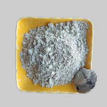 微硅粉的作用微硅粉的用途洛阳微硅粉生产厂家
