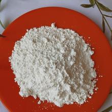 微硅粉价格微硅粉用途优质微硅粉厂家