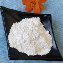 微硅粉生产微硅粉价格用途优质微硅粉厂家磊泰矿产