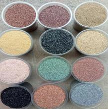 供应江苏优质天然彩砂、苏州杏黄彩砂各种颜色型号天然彩砂图片