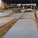 天津熱軋板卷船舶承鋼現貨供應