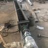 螺旋輸送機219U型管式水泥煤灰沙子鈣粉顆粒蛟龍提升機絞龍上料機