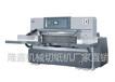 940/1370數顯液壓程控全自動防潮紙/防銹紙/防油紙切紙機