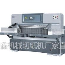 手动切纸机半自动切纸机包装切纸机多少钱一台大型切纸机切纸机那个品牌好图片