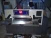940程控液压切纸机切纸机厂家直供,切纸机价格优惠