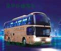 嘉兴到孟津长途客车或汽车发孟津客车或汽车直达汽车