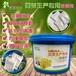 豆芽消毒剂厂家供应圣洁青蛙品牌粉剂