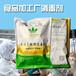 加工厂食品专用消毒剂